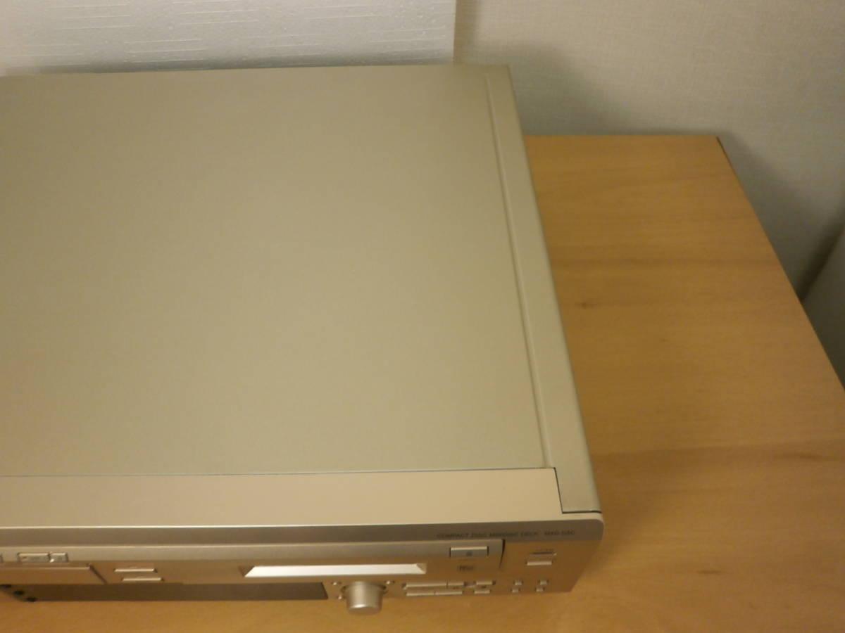 完全整備済 SONY 終盤モデル MXD-D5C 取説 専用リモコン付 1円開始 5枚CDチェンジャー+ MDデッキ 4倍速録音 MD ディスク mdレコーダー cdp_画像8
