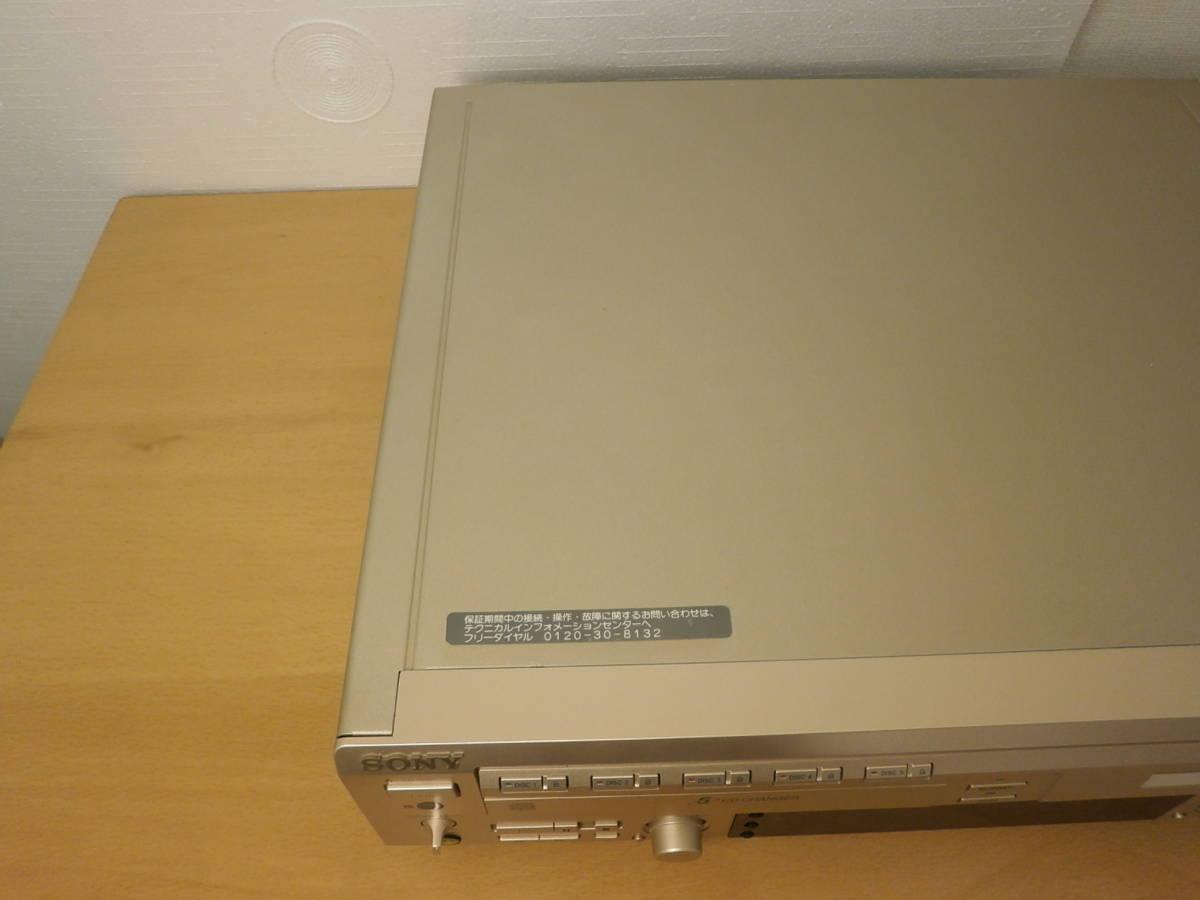 完全整備済 SONY 終盤モデル MXD-D5C 取説 専用リモコン付 1円開始 5枚CDチェンジャー+ MDデッキ 4倍速録音 MD ディスク mdレコーダー cdp_画像7