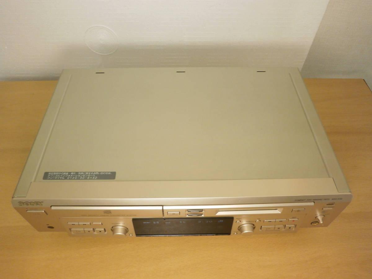 完全整備済 SONY 終盤モデル MXD-D40 動作良好 取説 専用リモコン付 1円スタート CD MD デッキ 4倍速録音 MDLP MDディスク MDレコーダー_画像10