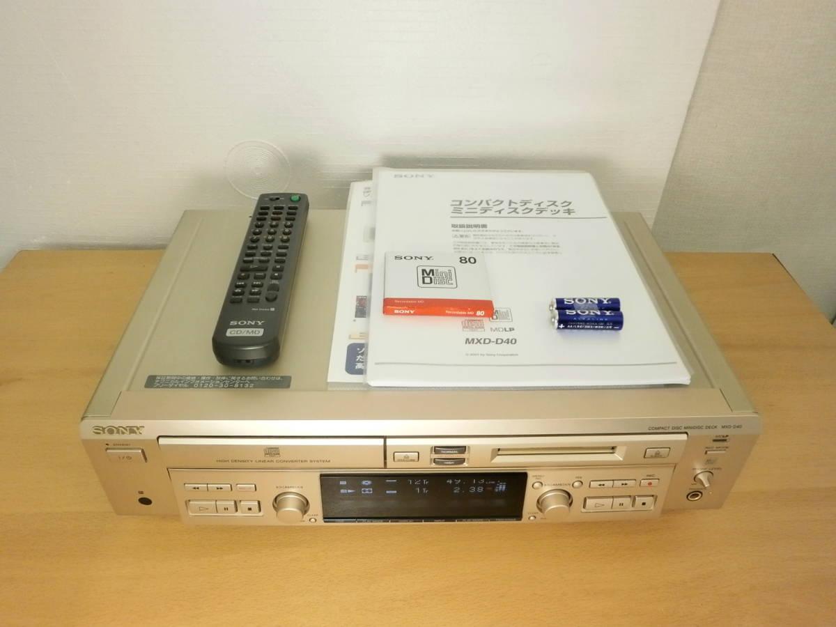 SONY MXD-D40 高音質 TYPE-R搭載