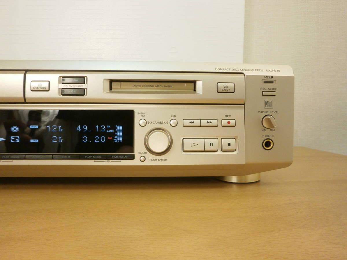 完全整備済 SONY 終盤モデル MXD-D40 動作良好 取説 専用リモコン付 1円スタート CD MD デッキ 4倍速録音 MDLP MDディスク MDレコーダー_画像7
