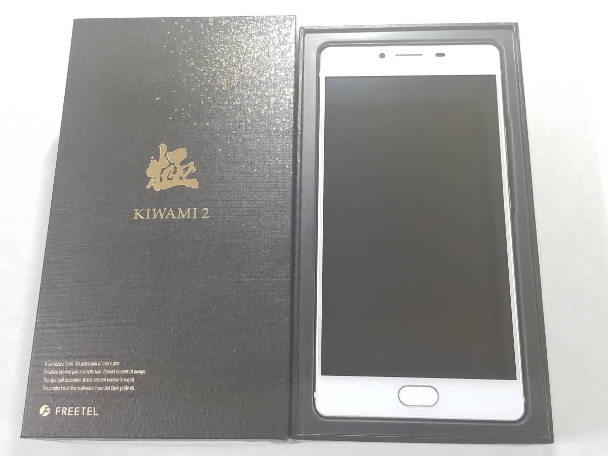 FREETEL KIWAMI 2 FTJ162B メタルシルバー SIMフリー 新品同様
