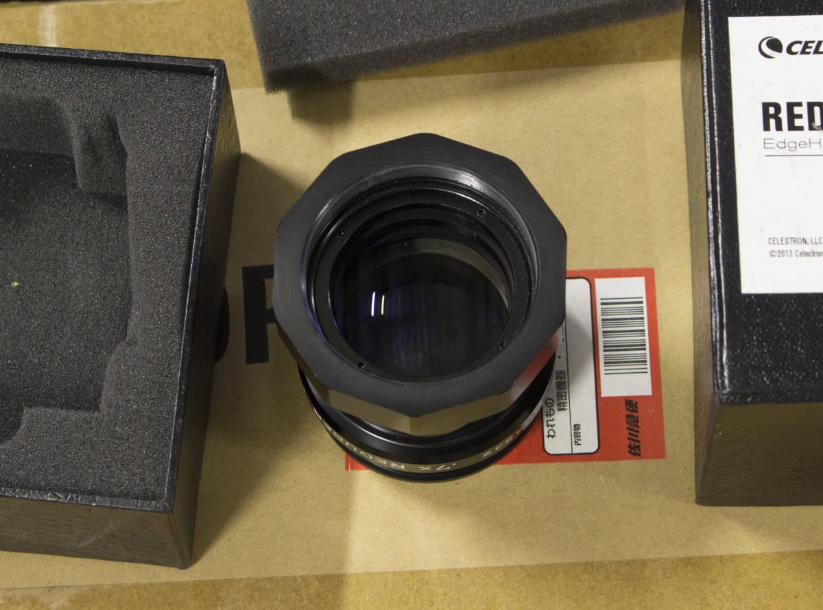セレストロン HD800 レデューサー セット_画像9