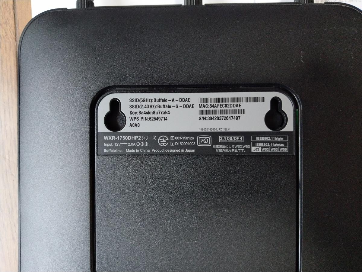 BUFFALO バッファロー WXR-1750DHP2 無線LAN親機 中古_画像4