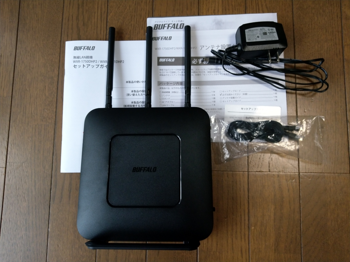 BUFFALO バッファロー WXR-1750DHP2 無線LAN親機 中古