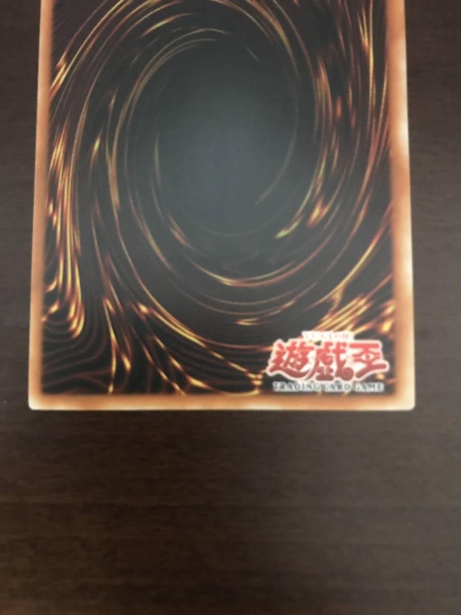 超美品 遊戯王 アジア版 レリーフ 闇の護封剣 FET-AE042 亜レリ 旧アジア アジア  _画像8