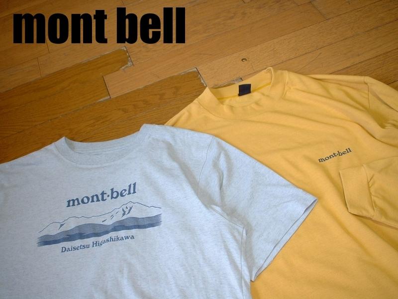 超お得2着セットmont bell速乾性ドライフィットTシャツMグレー半袖&マスタード長袖ウィックロン正規モンベルOUTDOORアウトドア