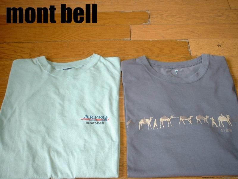 超お得2着セットmont bell速乾性ドライフィットTシャツXLセージグリーン&グレー半袖ウィックロン正規モンベルOUTDOORアウトドア