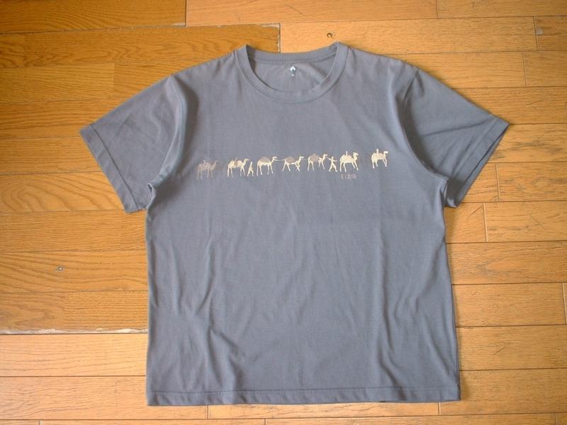超お得2着セットmont bell速乾性ドライフィットTシャツXLセージグリーン&グレー半袖ウィックロン正規モンベルOUTDOORアウトドア_画像5