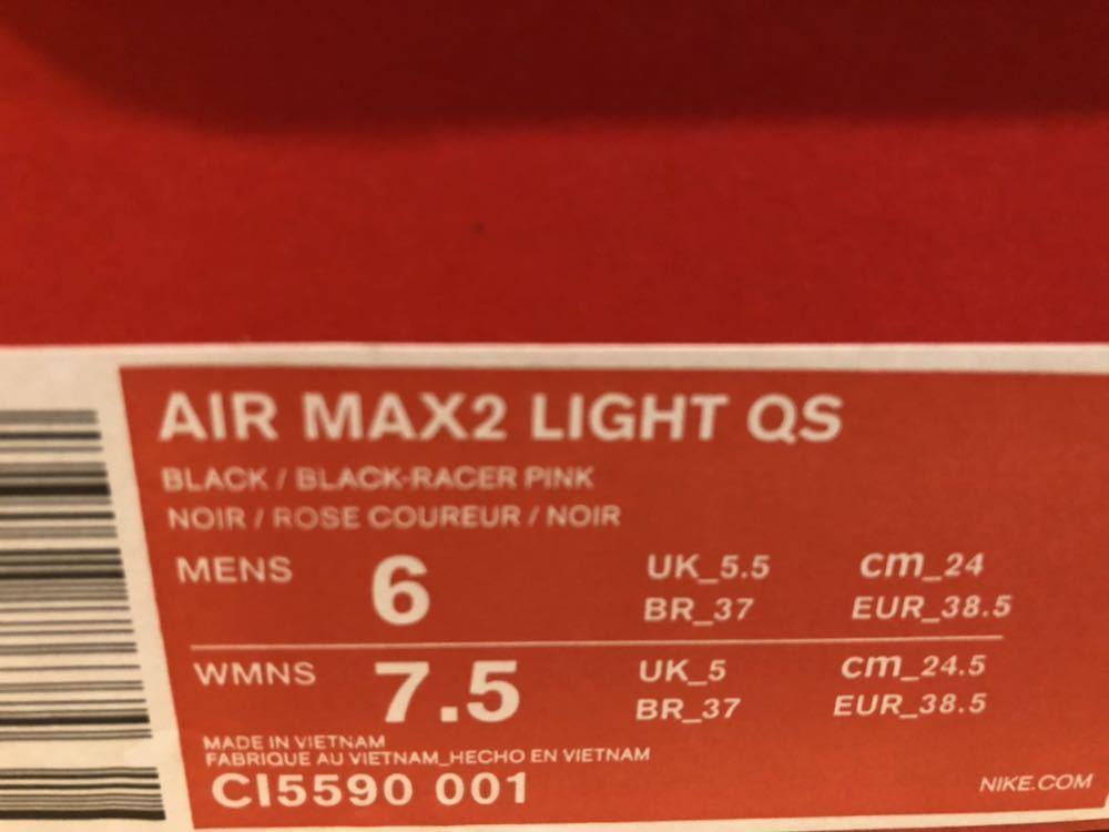 アトモス当選ATMOS×NIKE AIR MAX 2 LIGHT BLACK アトモス×ナイキ エアマックス2 ライト 希少24cm レディース エアマックス 2_画像6