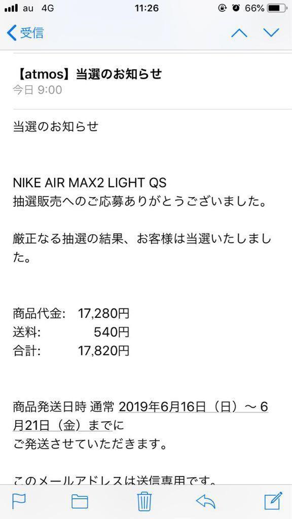 アトモス当選ATMOS×NIKE AIR MAX 2 LIGHT BLACK アトモス×ナイキ エアマックス2 ライト 希少24cm レディース エアマックス 2_画像2