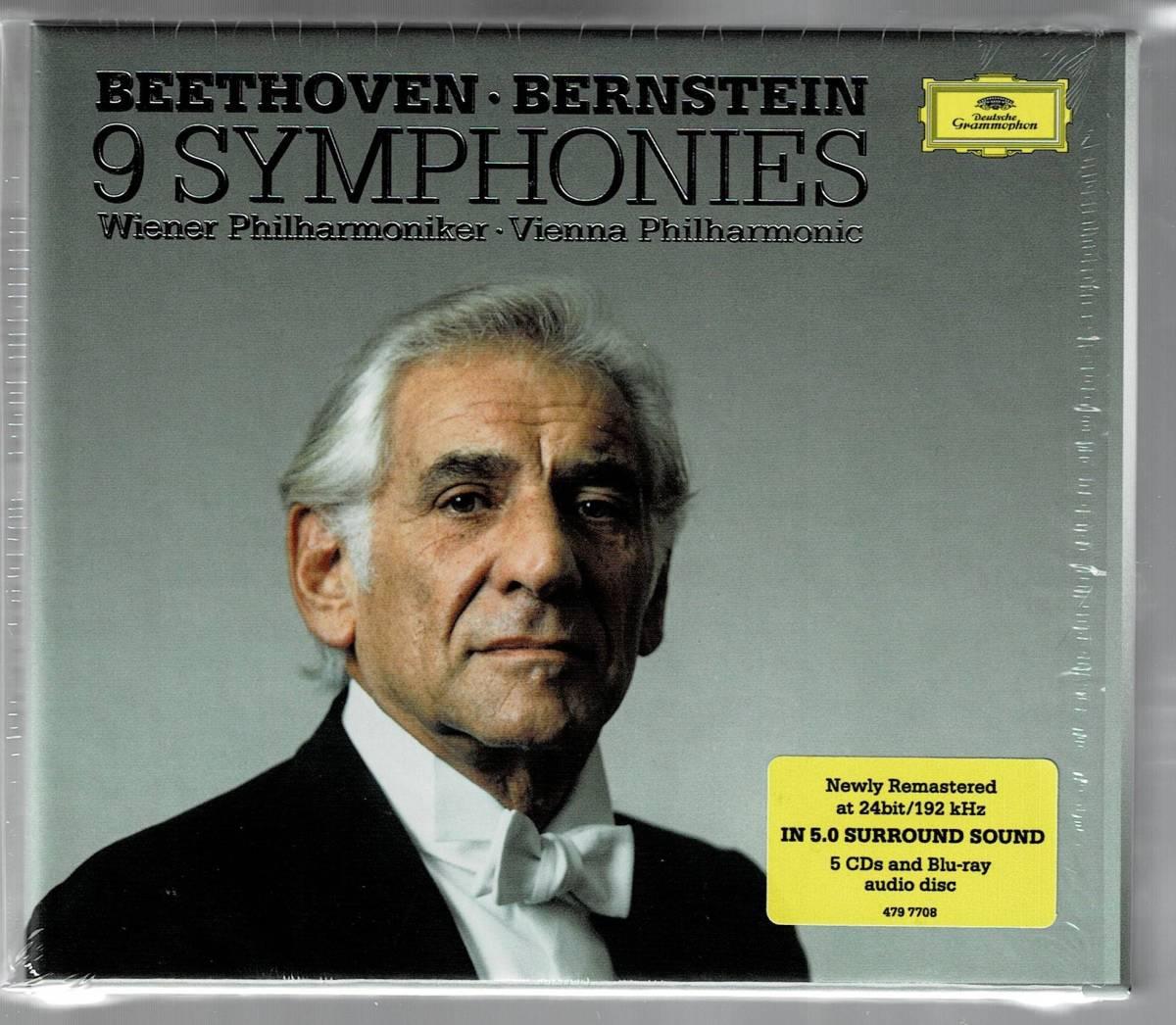 ベートーヴェン交響曲全集 レナード・バーンスタイン&ウィーン・フィル(5CD+ブルーレイ・オーディオ)新品同様