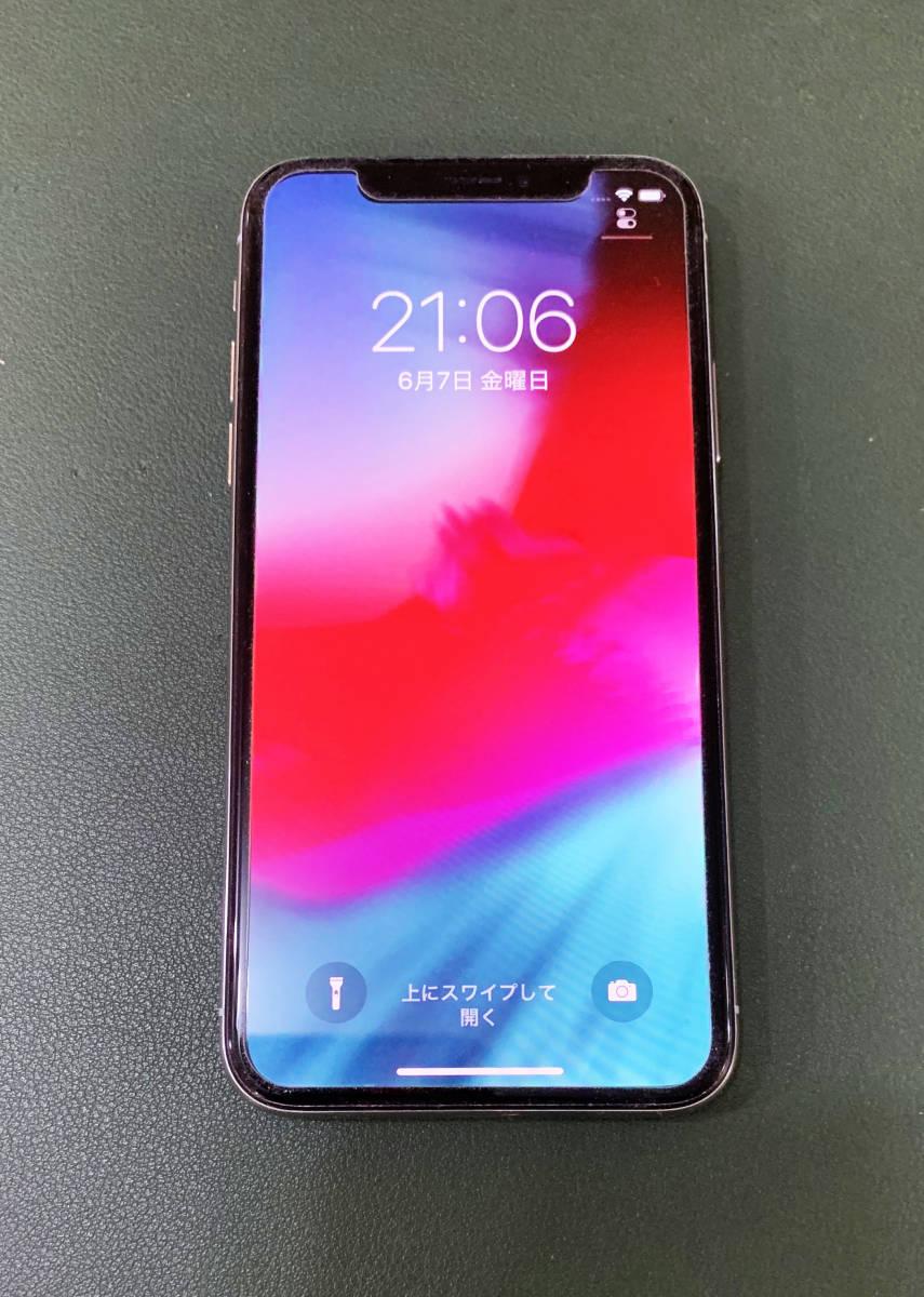 【ヤフネコ匿名配送】Apple Store購入の国内SIMフリー版 iPhone X シルバー 256GB 美品 付属品未使用 元箱付き 使用期間9ヶ月 送料無料_画像3