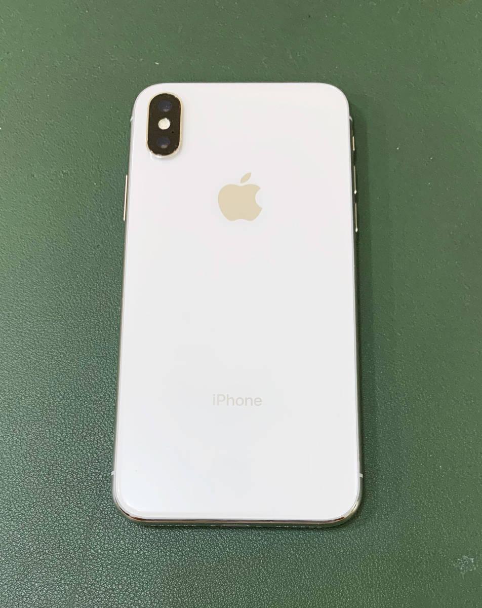 【ヤフネコ匿名配送】Apple Store購入の国内SIMフリー版 iPhone X シルバー 256GB 美品 付属品未使用 元箱付き 使用期間9ヶ月 送料無料_画像2