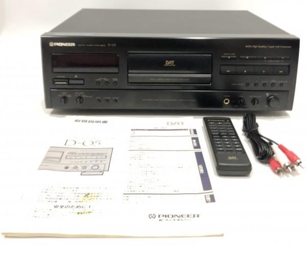 【純正リモコン付属・整備済】1円スタート 最落無し Pioneer D-05 DATデッキ デジタル オーディオ プレーヤー パイオニア