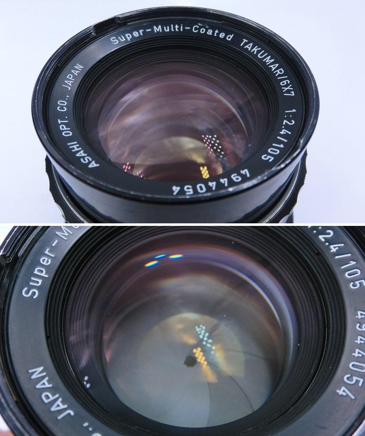 □ペンタックス/ PENTAX 67 II 中判カメラ Super-Multi-Coated Takumar6X7レンズ付 現状品♪_画像9