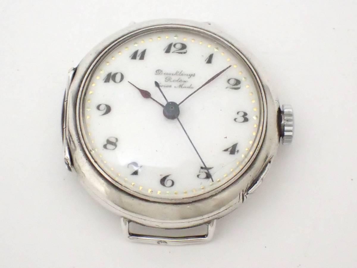 *希少・レア!!*Dunklings×ROLEX/ロレックス/W&D/Wネーム/スイス製/手巻き/925/銀製/腕時計/アンティーク/ジャンク[T]_画像2
