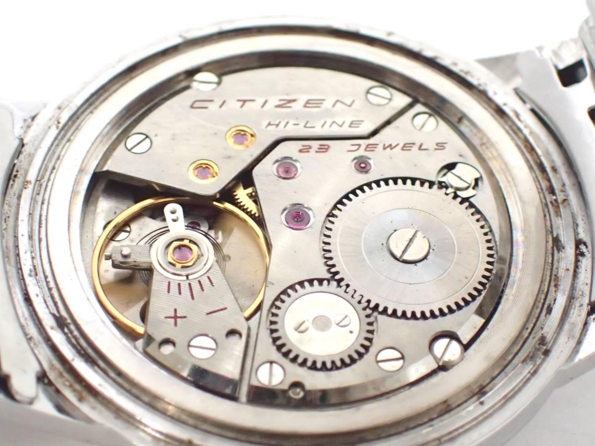 Citizen Hi-line/シチズンハイライン/HL140901/メンズ腕時計/手巻き/純正ブレス/23石[T]_画像10