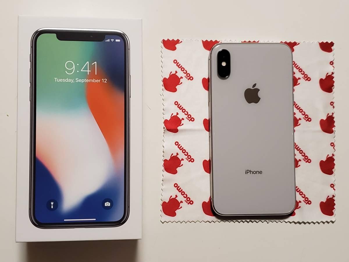 iPhone X 64GB シルバー ドコモ版 (SIMロック解除済・ガラスコーティング済・ケースおまけ) ・ 美品【値下げ】