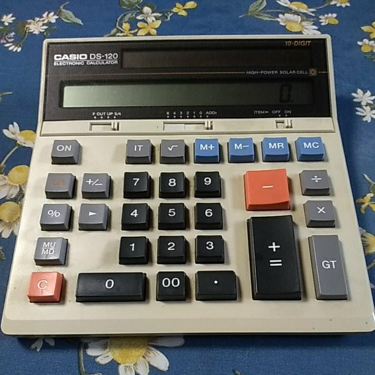大型電卓 カシオ DS-120
