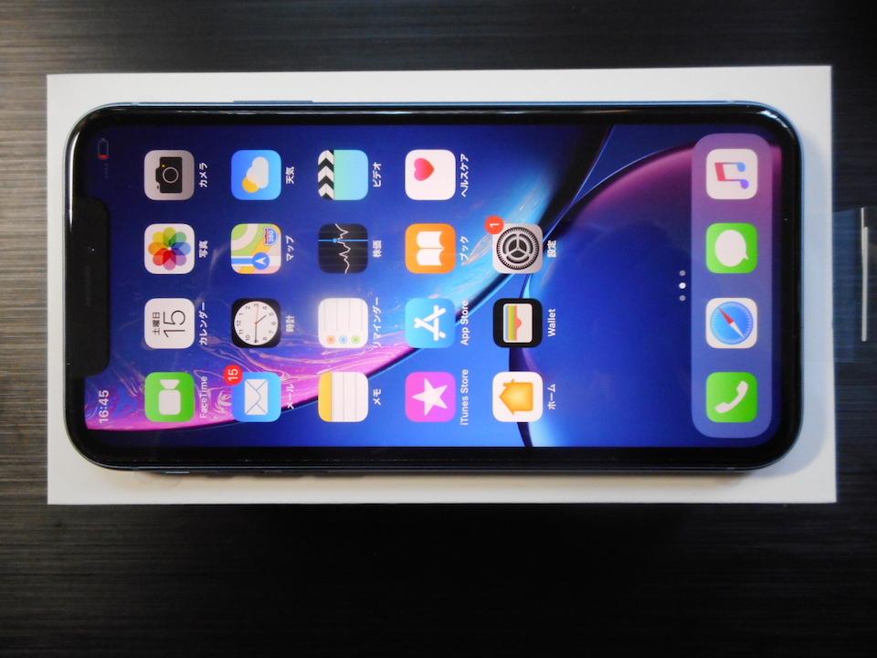 ●レターパックプラスのみ送料無料【新品】au iPhone XR 64GB ブルー SIMロック解除済(SIMフリー) 【利用制限〇】 No.13