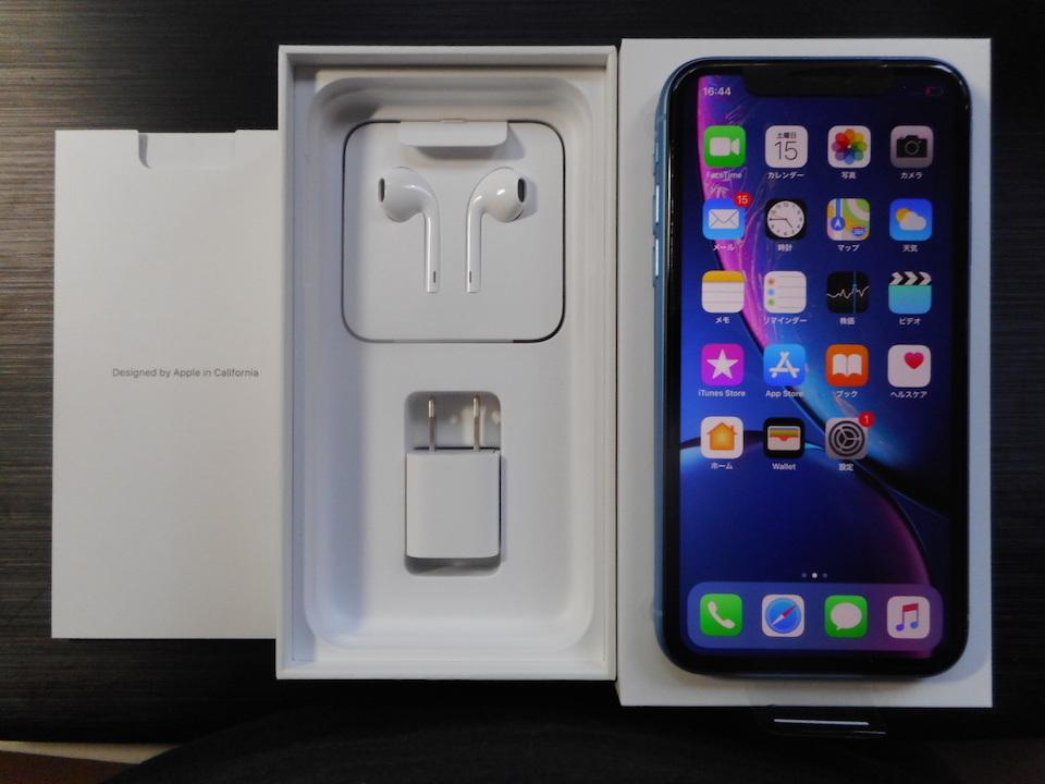 ●レターパックプラスのみ送料無料【新品】au iPhone XR 64GB ブルー SIMロック解除済(SIMフリー) 【利用制限〇】 No.13_画像3