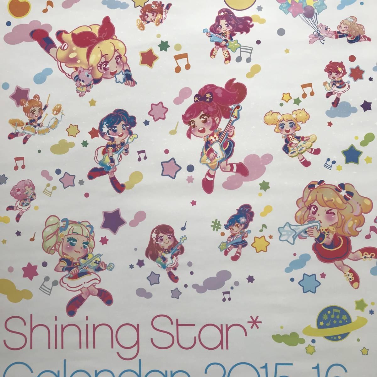 アイカツ! B2 ポスター 2ndシーズンベストアルバム Shining Star 購入特典 アイカツオンパレード