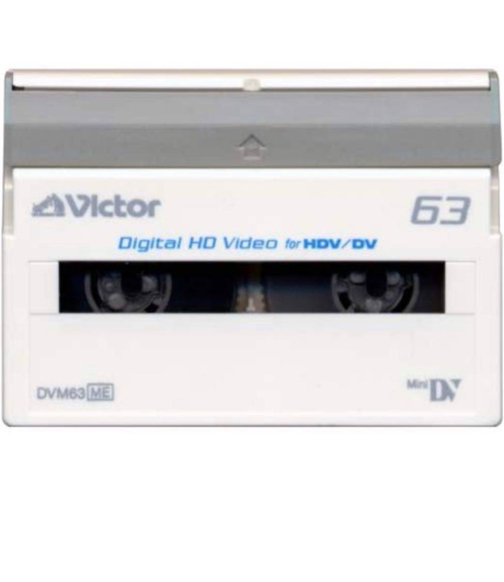 Victor デジタルハイビジョン録画用 ミニDVカセット M-DV63HDF3 HDV DV 5個セット 新品_画像2