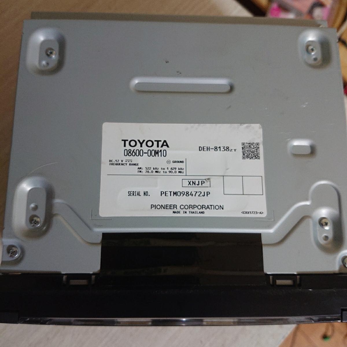 売り切り♪♪♪トヨタ純正 Pioneer CDプレーヤー CP-W64 DEH-8138zt 08600-00M10 USB.AUX♪♪_画像7