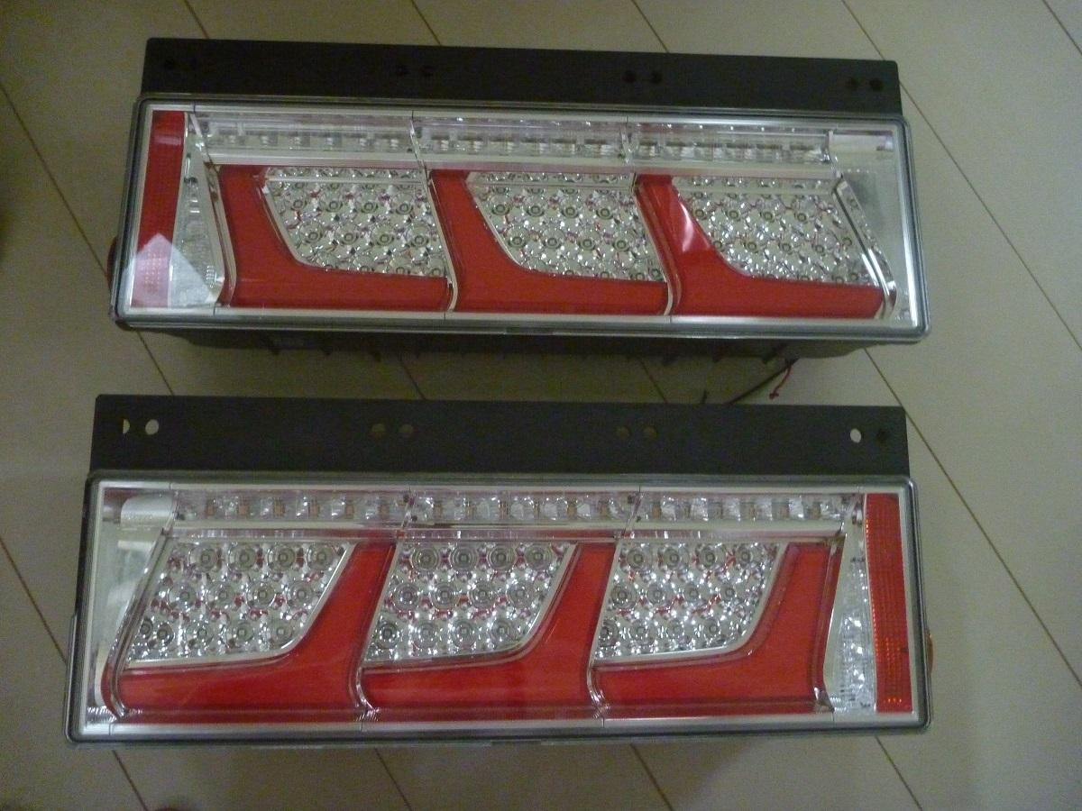 KOITO 小糸LEDテールランプ24V シーケンシャルターン左右セット