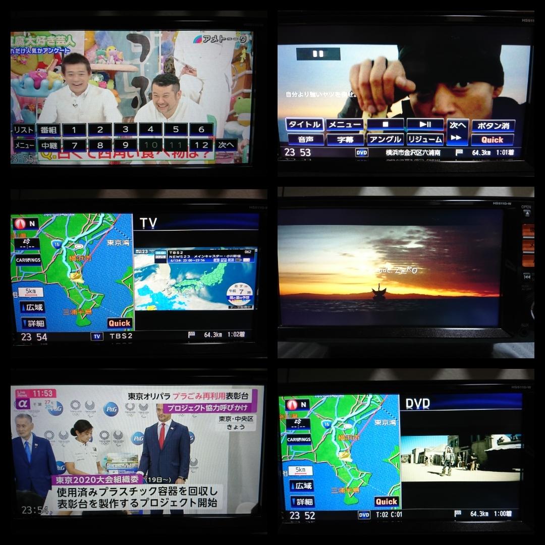 動作品☆純正ETC付き 日産純正 HS511D-W 2013年地図 取説 フルセグTV DVD CD SD MSV Bluetooth音楽 ハンズフリー NVA-HD7511W_画像2