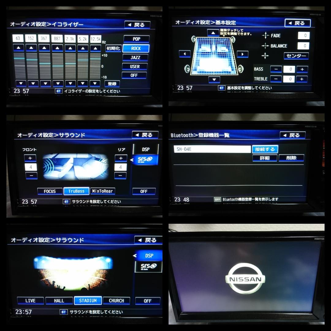 動作品☆純正ETC付き 日産純正 HS511D-W 2013年地図 取説 フルセグTV DVD CD SD MSV Bluetooth音楽 ハンズフリー NVA-HD7511W_画像3