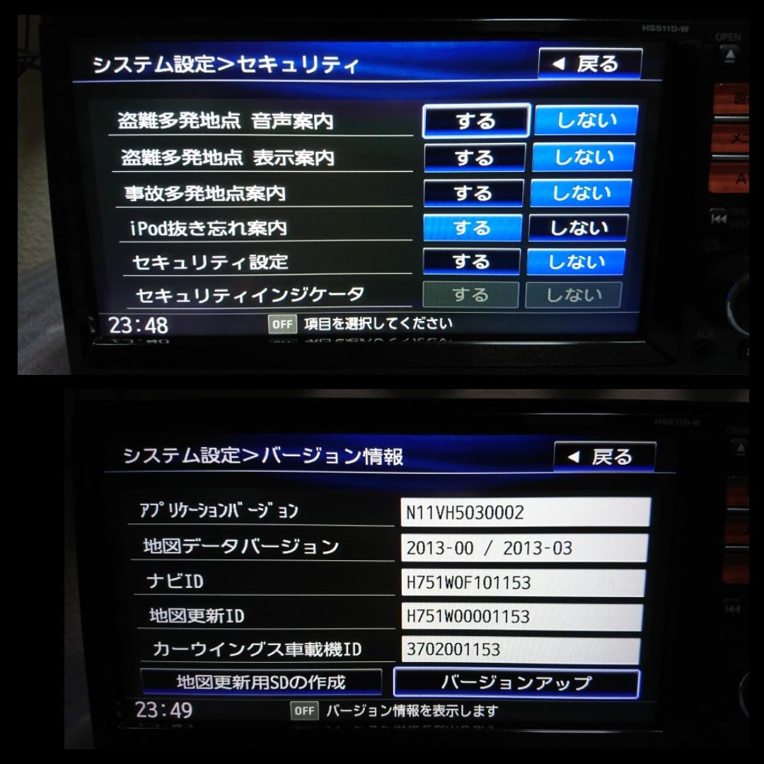 動作品☆純正ETC付き 日産純正 HS511D-W 2013年地図 取説 フルセグTV DVD CD SD MSV Bluetooth音楽 ハンズフリー NVA-HD7511W_画像4