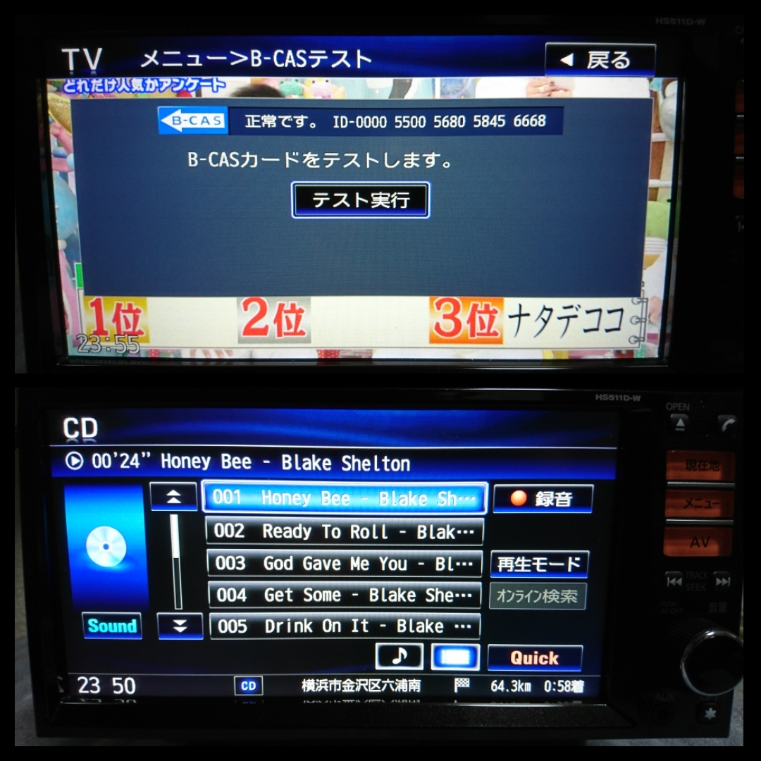 動作品☆純正ETC付き 日産純正 HS511D-W 2013年地図 取説 フルセグTV DVD CD SD MSV Bluetooth音楽 ハンズフリー NVA-HD7511W_画像6