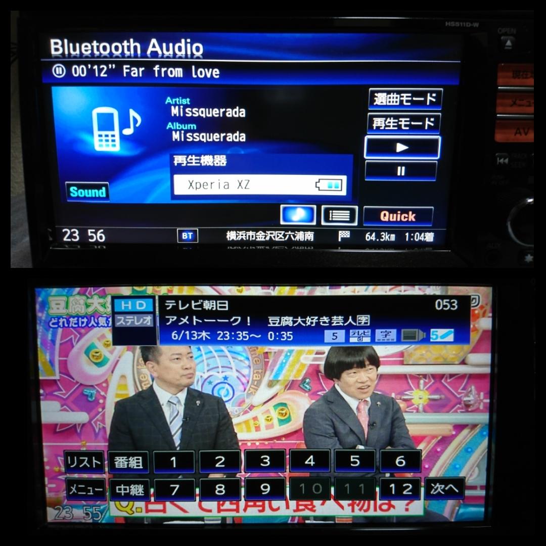 動作品☆純正ETC付き 日産純正 HS511D-W 2013年地図 取説 フルセグTV DVD CD SD MSV Bluetooth音楽 ハンズフリー NVA-HD7511W_画像8