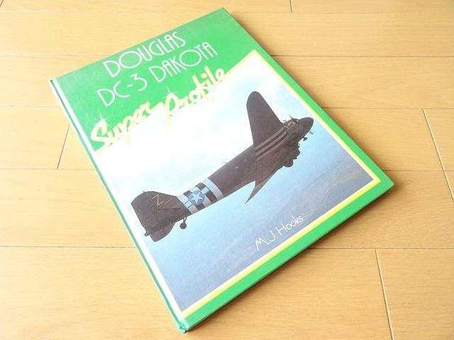 洋書◆ダグラス DC-3 ダコタ写真集 本 飛行機 軍用機_画像1