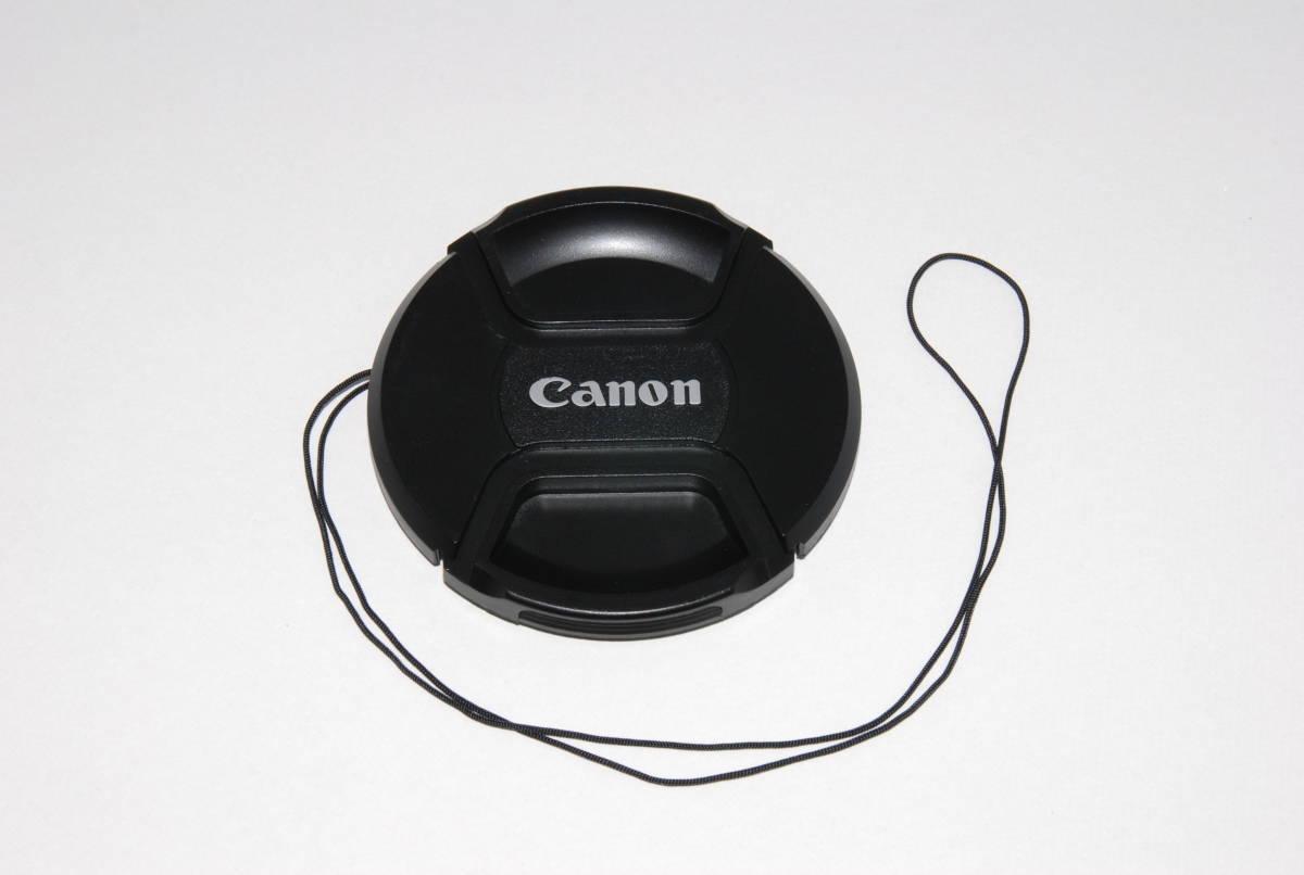 ■即決■ Canon キャノン フロント レンズ キャップ 77㎜