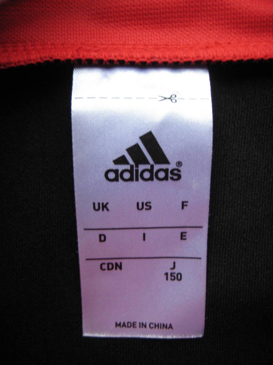 Adidas アディダス ジャージ上下 150Cm 美品_画像3