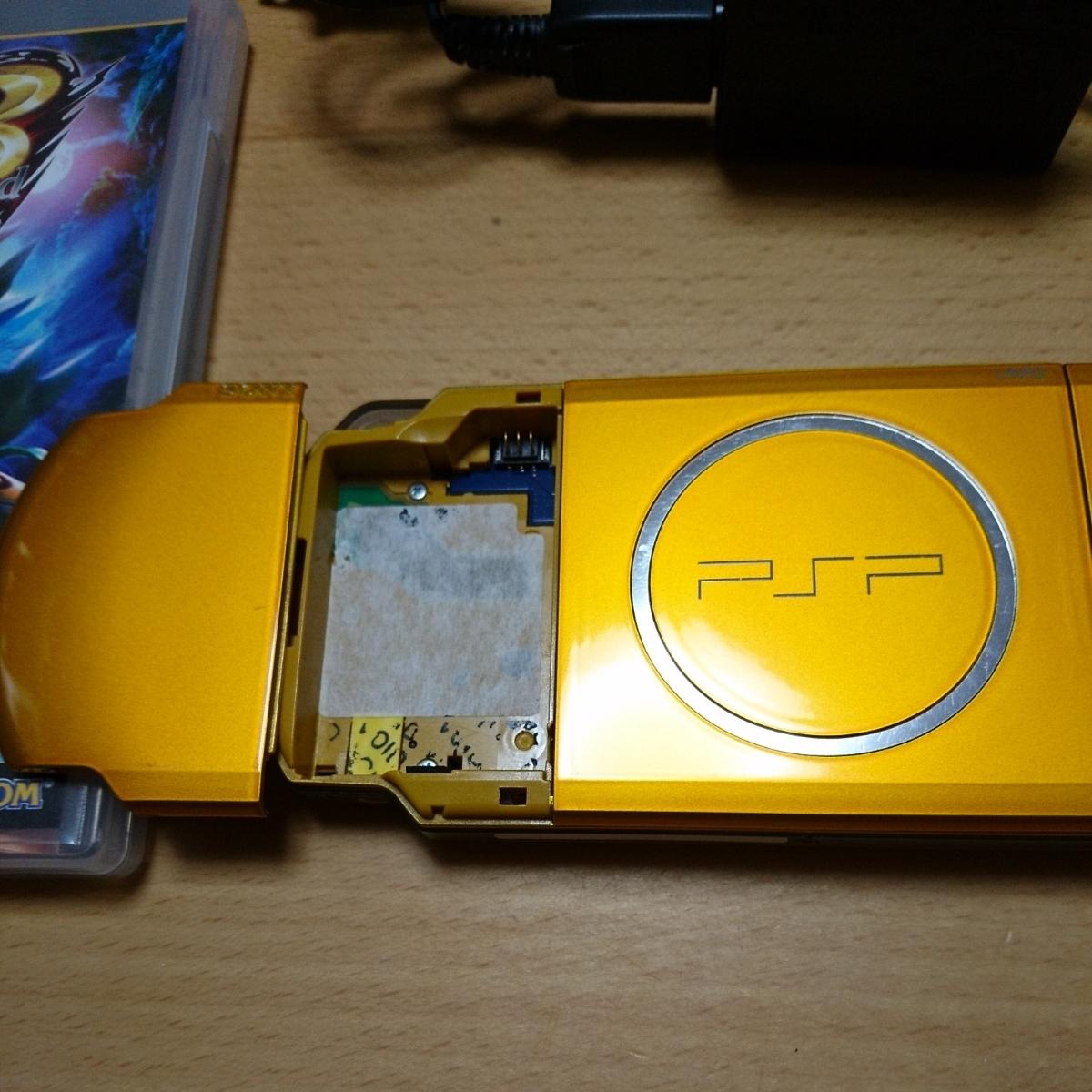 美品 PSP3000本体 イエローメタリック? 動作良好+おまけソフト_画像3
