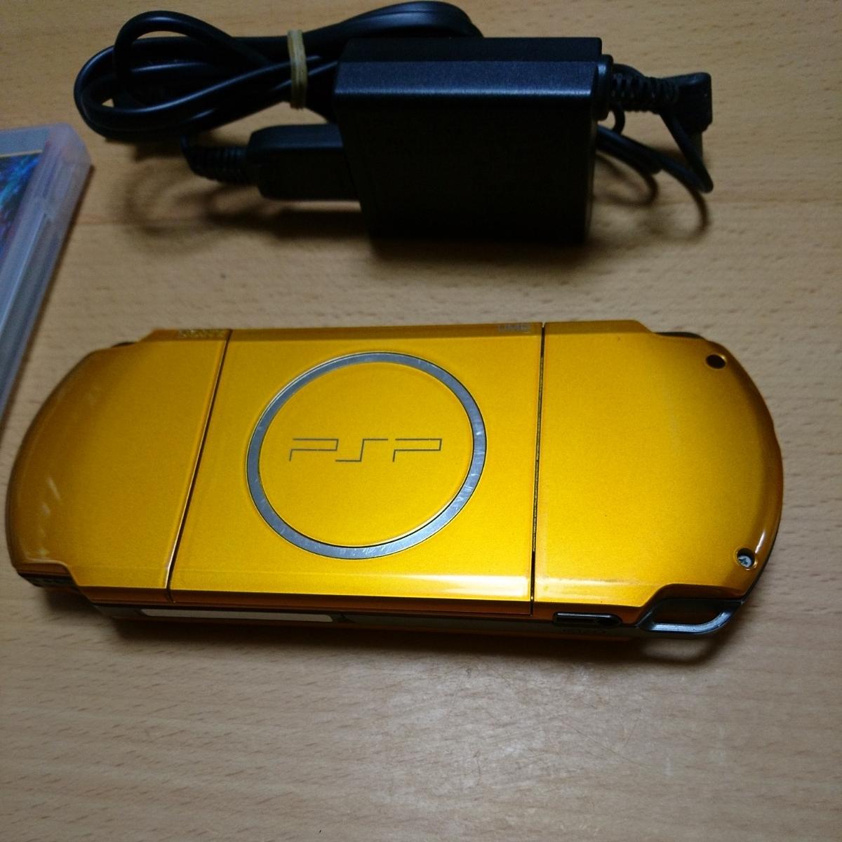 美品 PSP3000本体 イエローメタリック? 動作良好+おまけソフト_画像2