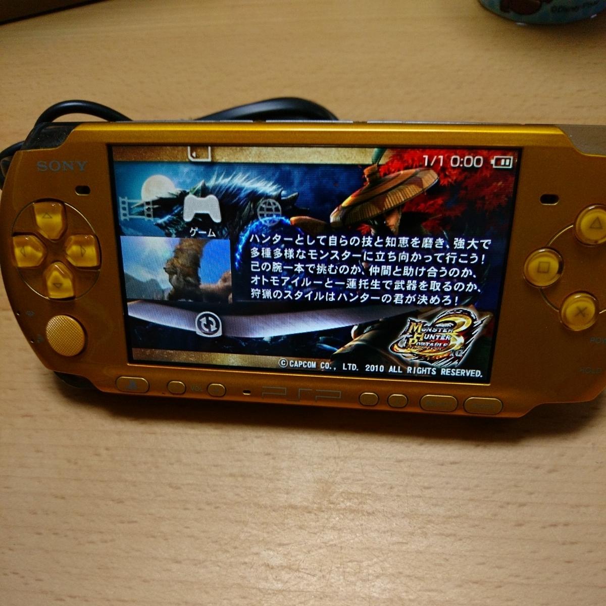 美品 PSP3000本体 イエローメタリック? 動作良好+おまけソフト_画像4