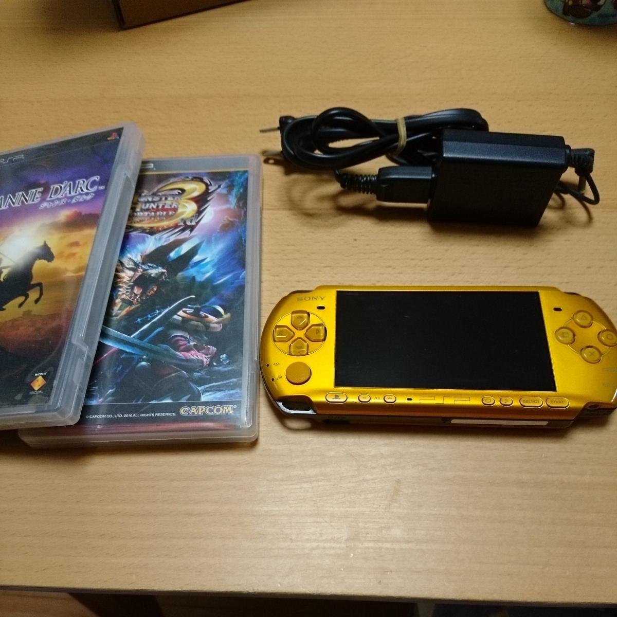 美品 PSP3000本体 イエローメタリック? 動作良好+おまけソフト