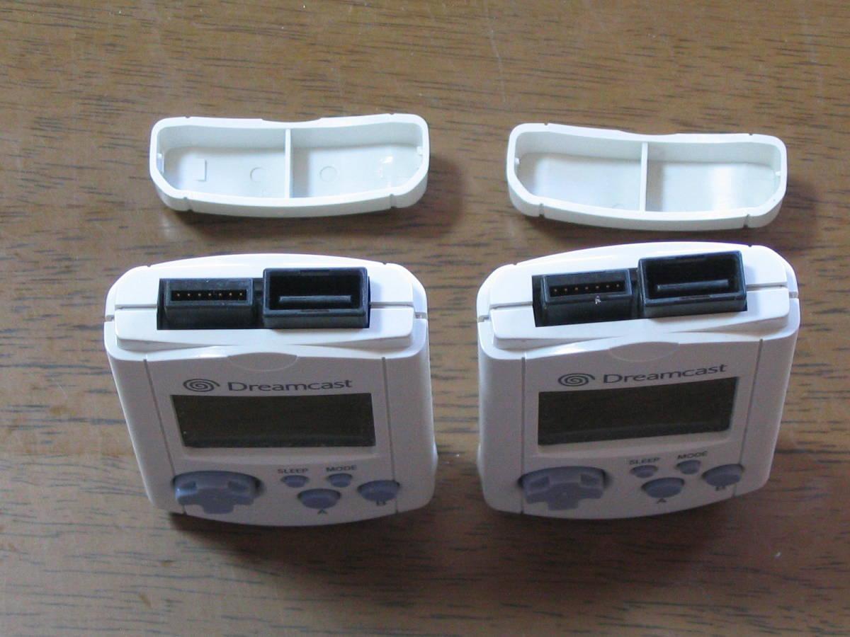 中古 ドリームキャスト 純正 ビジュアルメモリ HKT-7000 2個セット キャップ付き_画像4
