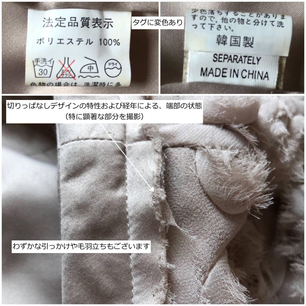 ピンクベージュ ノーカラージャケット ショート丈 S-Mの方に ローズ薔薇いっぱい *上品フェミニンお呼ばれボレロ好き 難ありリメイク素材_画像10