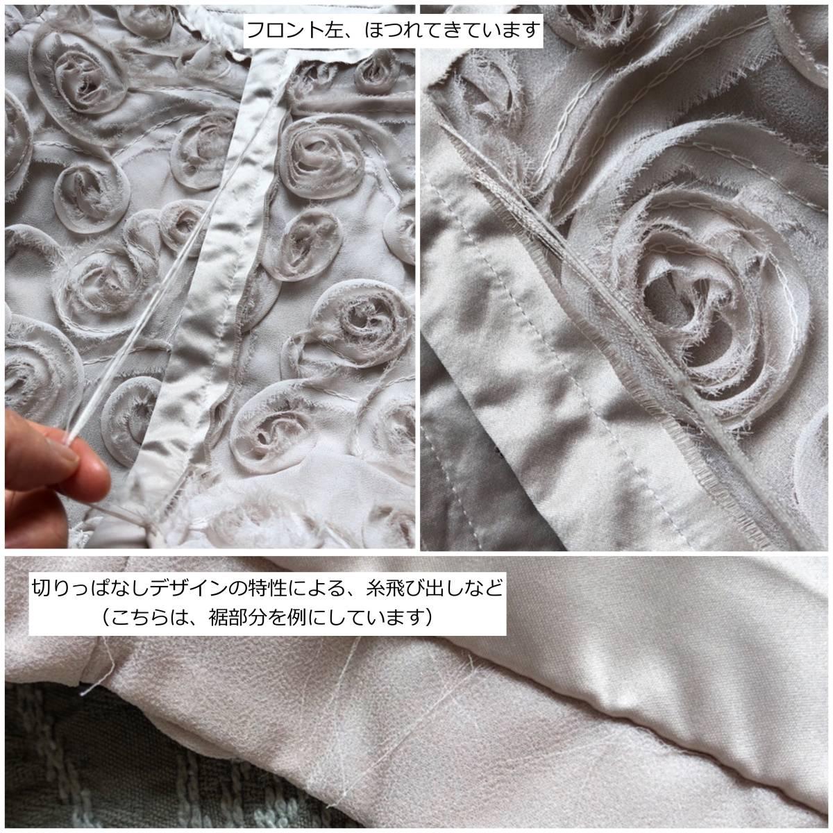 ピンクベージュ ノーカラージャケット ショート丈 S-Mの方に ローズ薔薇いっぱい *上品フェミニンお呼ばれボレロ好き 難ありリメイク素材_画像9