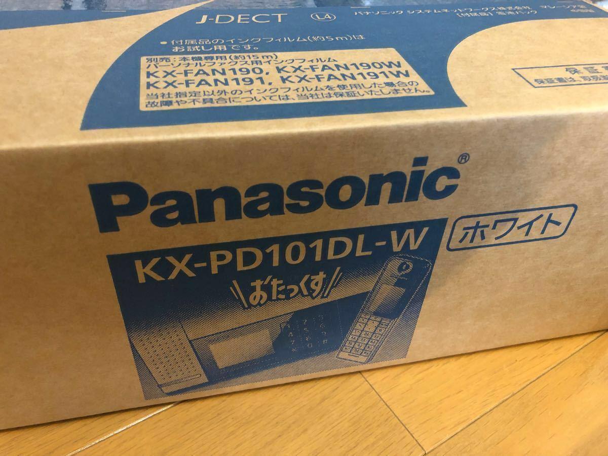 Panasonic おたっくす KX-PD101DL-W パーソナルファクス 新品未開封