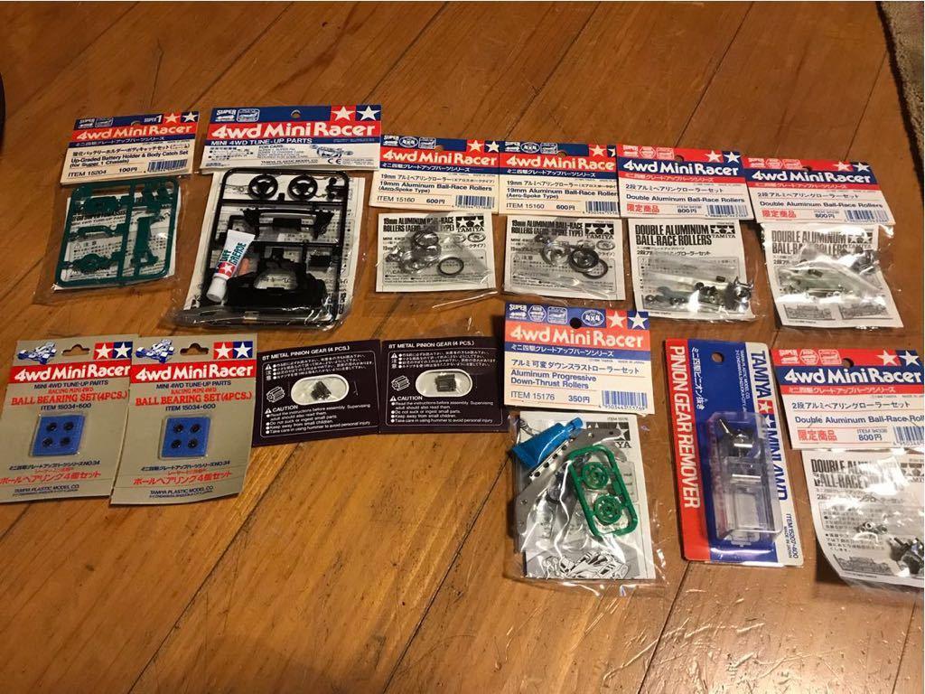タミヤ 田宮 ミニ四駆 パーツセット ベアリングローラー 2段アルミベアリングローラー 等 色々古いパーツセット