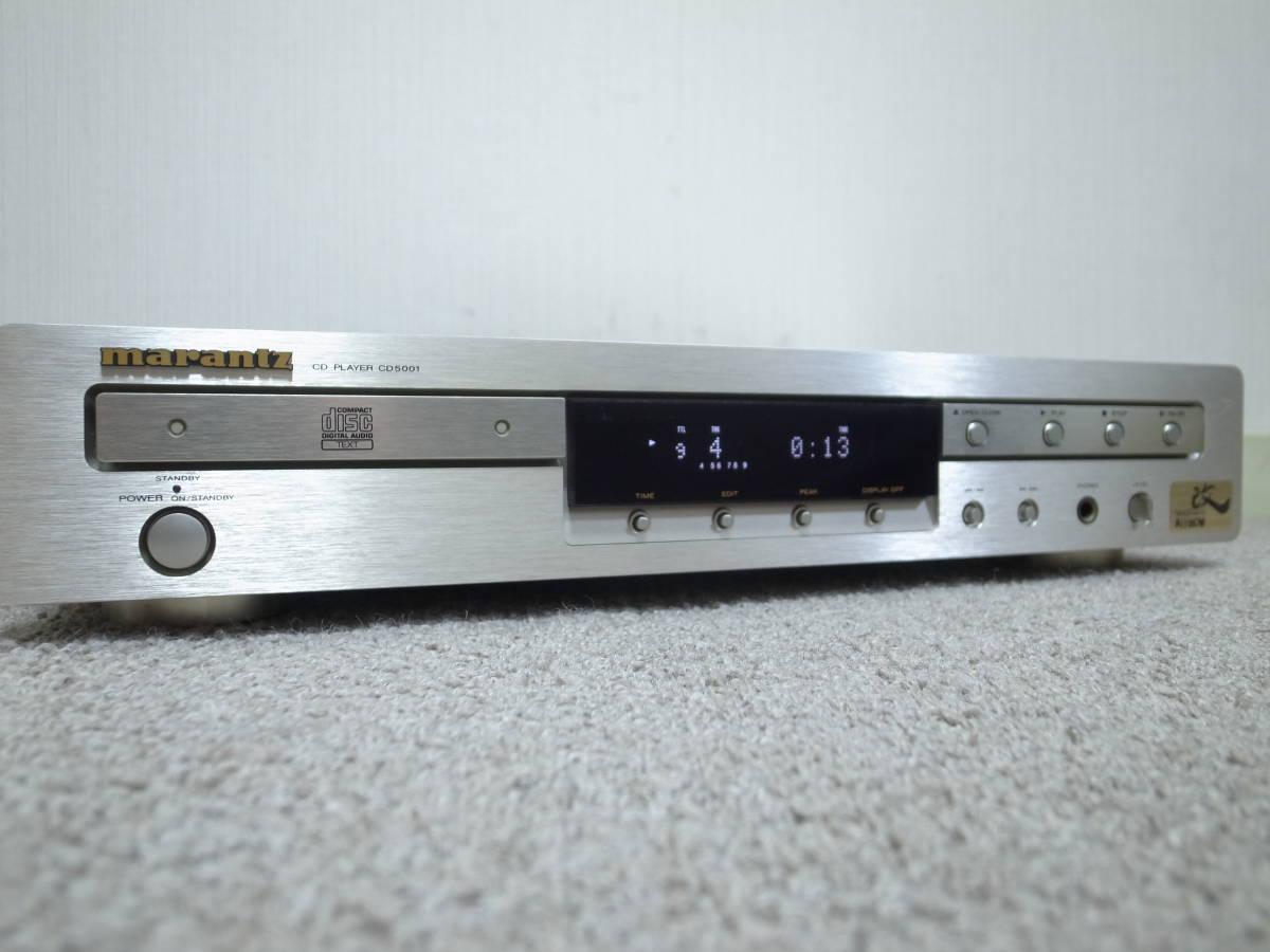 【逸品館チューンモデル】AIRBOW marantz CD5001/KAI 良品 最高音質で音楽を!_画像2