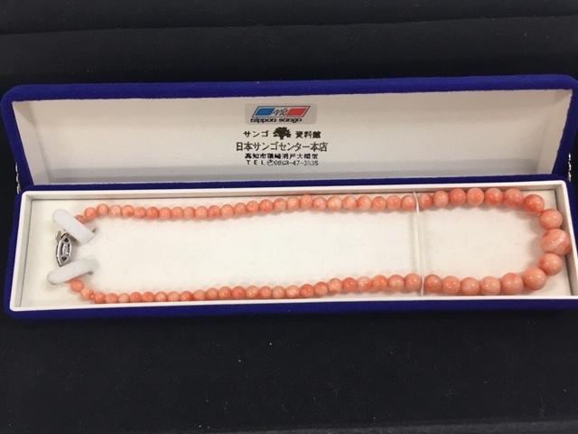 珊瑚アクセサリーおまとめ♪ネックレス/イヤリング/ブレス/タイピン/サンゴ
