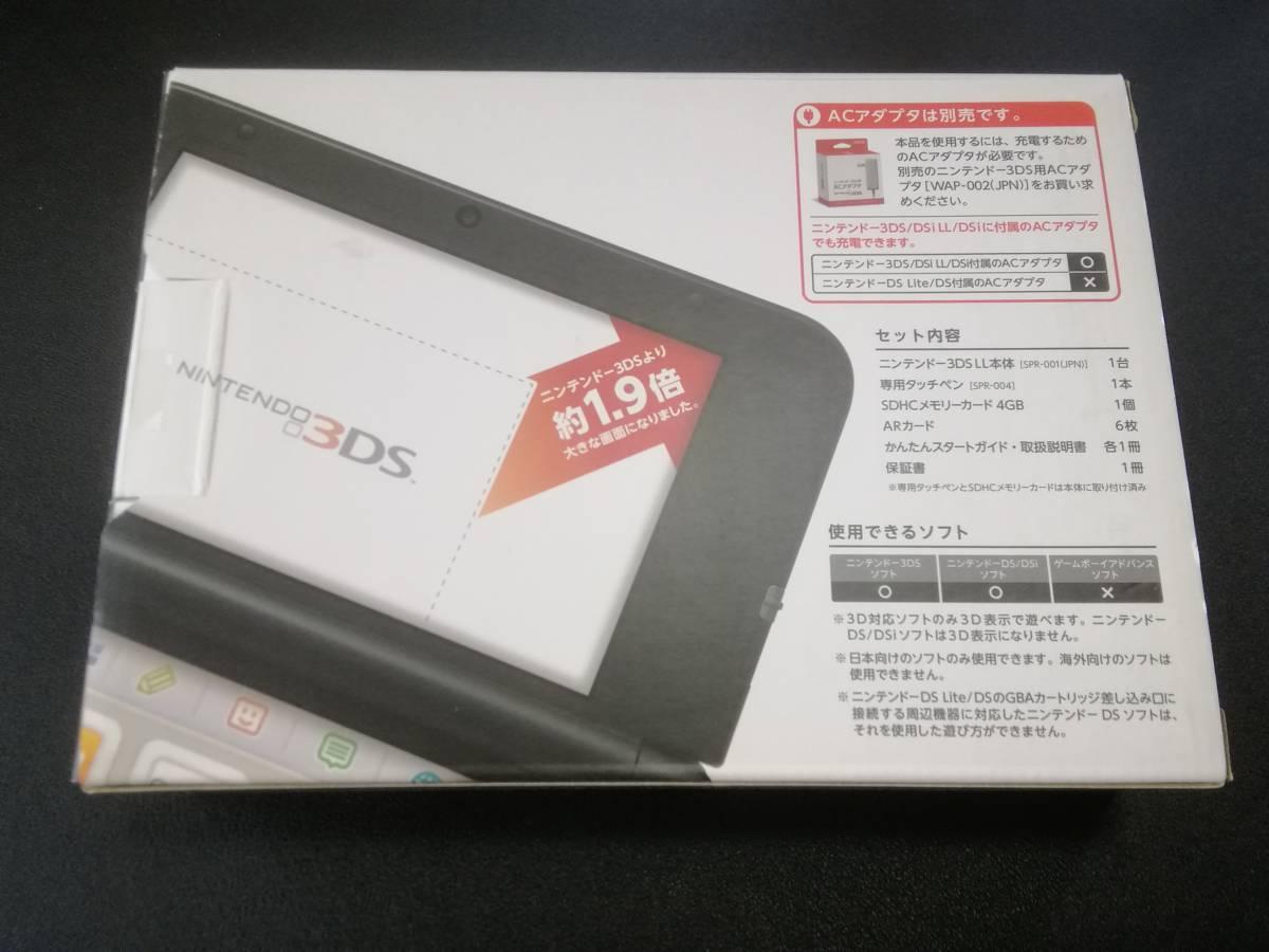任天堂3DSLL本体ゲーム(MH4、ダンボール戦機など)&勉強ソフト_画像6